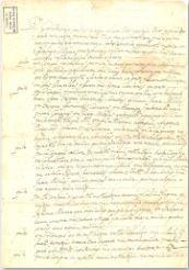 1712-caja25-exp16
